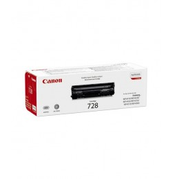 Canon CRG-728 Toner Kartuş 3500B002
