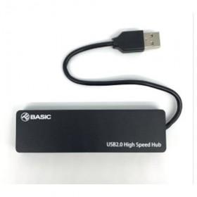 Dexim Basic USB 2.0 Hub 4'lü Çoğaltıcı