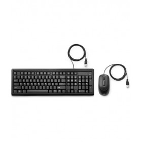 HP 160 Kablolu Klavye & Mouse Kombo Set - Siyah (Türkçe)